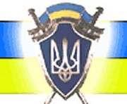Под суд пойдут сразу пять харьковских чиновников