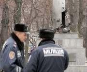 Харьковские силовики отчитались о задержании «Терезы»: подробности