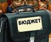 Бюджет Харьковской области изменен
