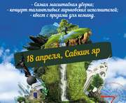 Харьковчане получат возможность спасти город от экологической катастрофы