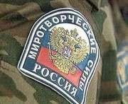 В Госдуме РФ предлагают ввести российских миротворцев на Донбасс