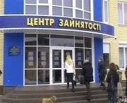 В Харькове откроют первый в Украине Информационно-консультационный центр службы занятости