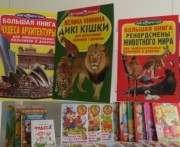 В модульном городке в Харькове открыли библиотеку