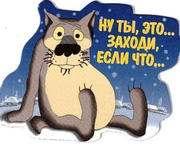 Интересные факты о советских мультфильмах