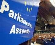 На сессии ПАСЕ обсудят ситуацию в Украине