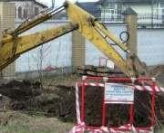 Чем занимается в Харькове водотрест