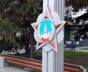 В Харькове восстановлен знак Победы: видео-факт
