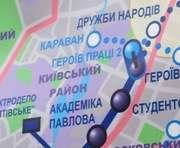 Когда в Харькове начнут строить «Одесскую»