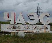 Расхлебывать чернобыльскую катастрофу придется очень долго