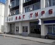 Харьковские заводы намерены отстаивать свои названия