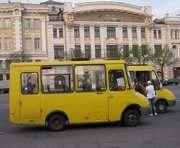 В Харькове обновлено 90% автобусов