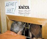 В Харьковской области растут долги по зарплате