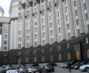 Россияне не смогут покупать украинские госкомпании