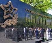 В Харькове открыли стелу с именами героев