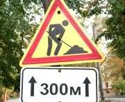 На улице Соича будет временно запрещено движение транспорта