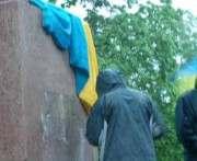 В Харькове на Вечном огне заменили табличку: фото-факт