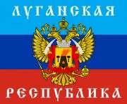 Геннадий Москаль запретил транспортное сообщение с подконтрольной «ЛНР» территорией