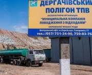 В Харькове будут раздельно собирать мусор