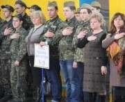В Харькове пройдут  игры патриотов