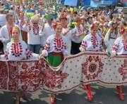Где в Харькове пройдет парад вышиванок