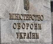 Минобороны просит у Кабмина дополнительные средства на содержание армии