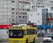 В Харькове соорудят единую конечную