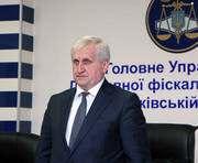 Харьковской областной фискальной службе представлен новый руководитель