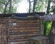 В лесополосе под Харьковом обнаружилась нелегальная заправка