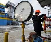 «Нафтогаз» взыскал три миллиона с харьковского КП
