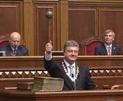 Петр Порошенко сегодня отмечает год своего президентства