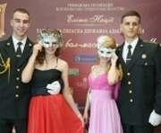 Участники благотворительного бала собрали средства для военного госпиталя