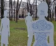 «Невидимые» посетят Харьков
