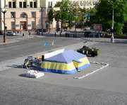Площадь Свободы разблокирована