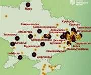 Декоммунизация: в Харьковской области переименуют один поселок