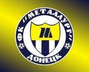 Донецкий «Металлург» уходит в небытие