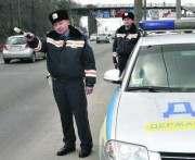 ГАИ перекрыла две дороги в Донецкой области