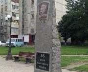 С памятного знака комсомолу на Салтовке исчезла табличка: фото-факт