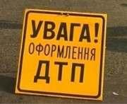 ДТП в Харькове: легковое авто врезалось в маршрутку