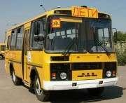 В Харьковской области за школьными автобусами будут следить онлайн