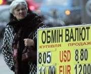 При обмене валюты больше не придется платить военный сбор