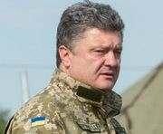 Петр Порошенко объявил частичную демобилизацию