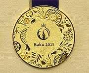 Сборная Украины занимает 13-е место в общекомандном зачете Евроигр в Баку