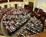ВР приняла за основу закон о местных выборах