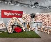 «Макдоналдс» представил летнюю коллекцию одежды