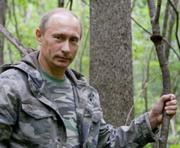 Владимиру Путину предложили сняться в американском реалити-шоу