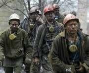 Правительство выставило на продажу 35 шахт