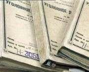 По факту обстрела маршруток в Харькове заведено уголовное дело
