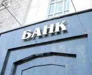 Сколько банков осталось в Украине