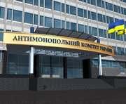 Поставщиков харьковского «Электротяжмаша» оштрафовали за сговор