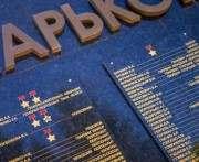 На Харьковском кладбище восстановят имена неизвестных солдат